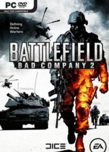 Battlefield BC2 - игра для параноиков