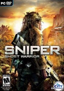 Sniper Ghost Warrior, снайпер-призрак
