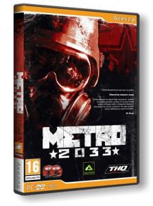 Метро 2033 - оставшиеся в живых