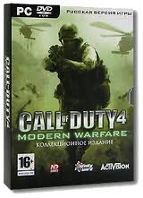 Call Of Duty 4: Modern Warfare, сетевая игра, сервера