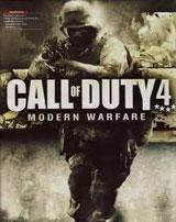 Call of Duty 4 Modern Warfare, читы, баги, кемпера и нубы